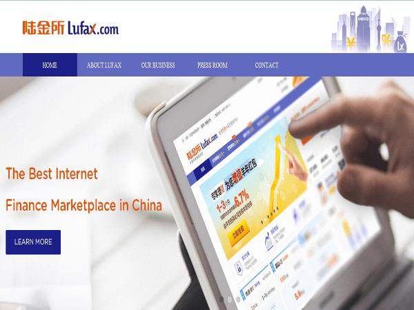 Lufax, empresa china de préstamos P2P