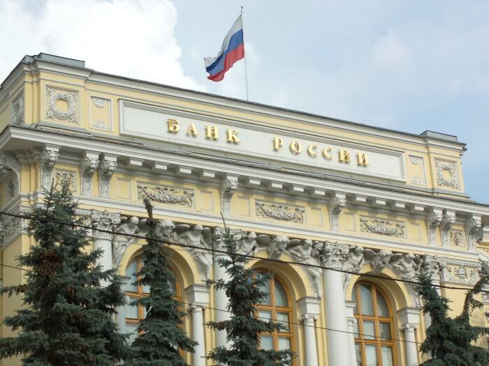 El-banco-de-rusia-crea-un-grupo-de-trabajo-para-explorar-blockchain-y-fintech