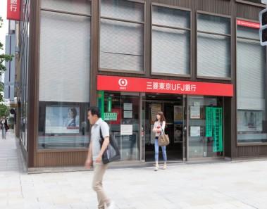 Bank of Tokyo-Mitsubishi está probando su propia moneda digital
