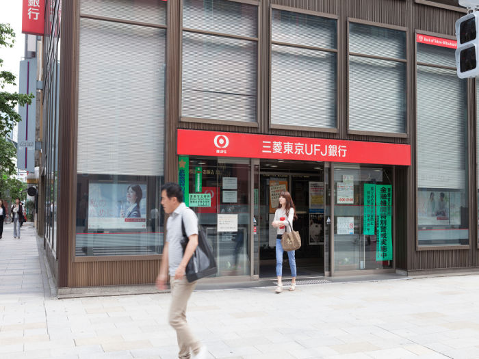 Bank of Tokyo-Mitsubishi UFJ está probando su propia moneda digital