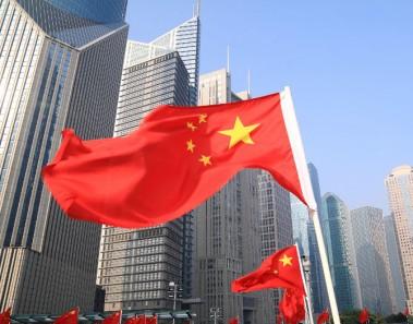 Financial Blockchain Shenzhen Consortium: nuevo consorcio financiero de tecnología blockchain creado en China