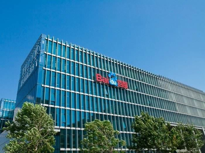 Beijing, China - September 11, 2009: Search engine company Baidu's headquarters building in Beijing, China.