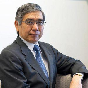 El Banco de Japón se sube al tren de las fintech