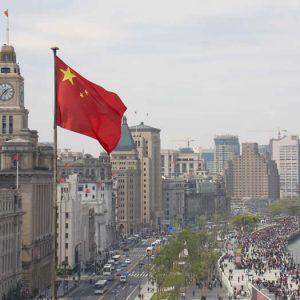 La seguridad social china utilizará la tecnología blockchain