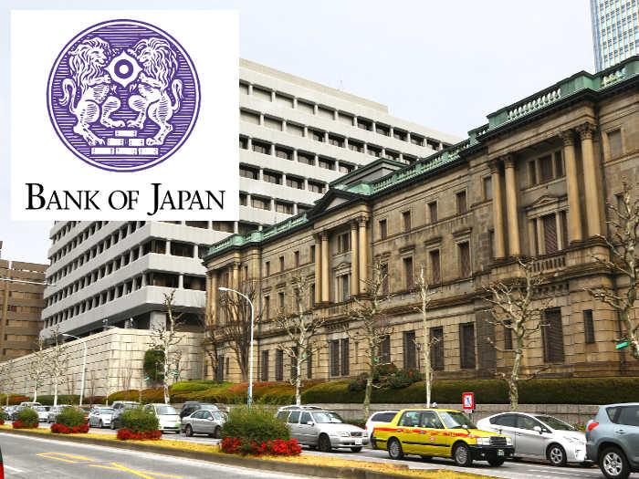 Tercer Foro Fintech del Banco de Japón, esta vez sobre blockchain