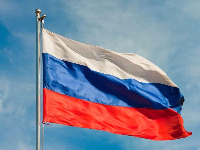 Rusia podría tener su propia moneda digital