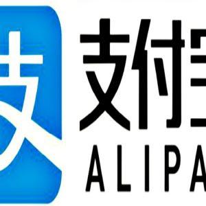 BBVA trae a Alipay a España