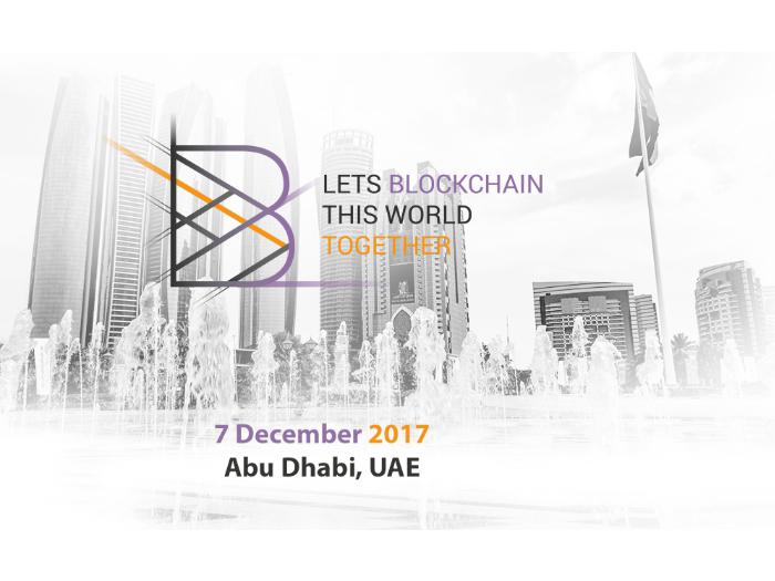 Blockchain Conference Abu Dhabi 2017