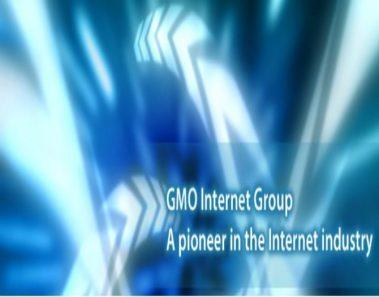 La compañía japonesa GMO Internet quiere pagar a sus empleados en bitcoins