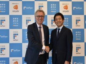 bitFlyer, la mayor casa de cambio de bitcoins de Japón, llega a Europa