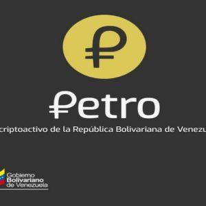 venezuela petros 20 febrero opep