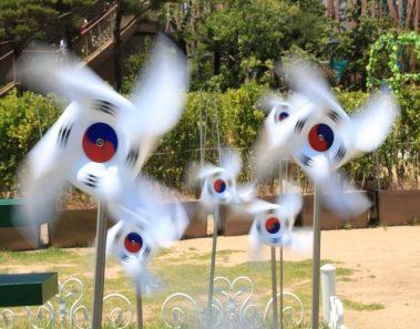 Corea del Sur legalizar ICO